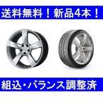 新品4本セット!アウディA8(4H)夏20インチ ピレリ265/40R20&WSP W567ハイパーシルバー タイヤホイールセット