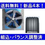 新品4本セット アウディQ5夏20インチ ピレリ255/45R20&WSP W567マットガンメタ タイヤホイールセット