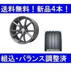 新品4本セット アウディQ5夏20インチ ピレリ255/45R20&WSP W569マットガンメタ タイヤホイールセット