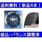 大特価 1セット限り BMW3シリーズE90 夏19インチ 225/35R19・255/30R19&ユーロクロス