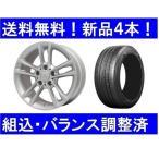 BMW3シリーズF30、4シリーズF32夏17インチ ピレリ225/50R17&WSP W681シルバー 新品4本セット