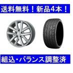 VWゴルフ5.6.7夏17インチ ピレリ225/45R17&WSP W460シルバーポリッシュ 新品4本セット