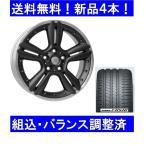 新品4本セット!MINI/クロスオーバー夏18インチ ピレリ225/45R18&WSP W1656ダイヤモンドカットガンメタ タイヤホイールセット