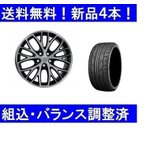 新品4本セット!MINI/ミニF56夏18インチ ニットー215/35R18&WSP W1658グロッシーブラックポリッシュ タイヤホイールセット