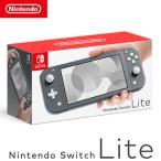 【新品】 任天堂 ニンテンドースイッチ ライト Nintendo Switch Lite 本体 HDH-S-GAZAA グレー