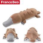 フランスベッド バイブレーター内蔵!ブルブル抱き枕 カモシーくん 36088000