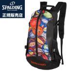 SPALDING スポルディング バスケットボール リュック CAGER ケイジャー  マルチボール 40-007MLB