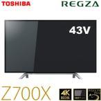東芝 43V型 液晶テレビ 4K レグザ Z700X 43Z700X タイムシフトマシン対応
