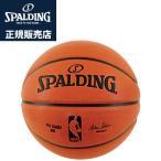 【正規販売店】スポルディング NBA公認 バスケットボール 9号球相当 33インチ オーバーサイズトレーニングボール 74-878J