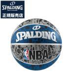 【正規販売店】スポルディング NBA公認 バスケットボール 7号球 グラフィティ ブルー 83-176Z