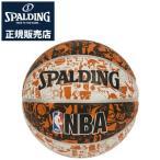 【正規販売店】スポルディング NBA公認 バスケットボール 5号球 グラフィティ 83-360J