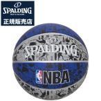 【正規販売店】スポルディング NBA公認 バスケットボール 5号球 グラフィティ ブルー 83-678J