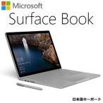 マイクロソフト Surface Book 13.5インチ Windows ノートパソコン 256GB SSD Core i7 サーフェス ブック 95F-00006