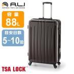 A.L.I ハードキャリー ADY キャリーケース スーツケース ADY-5028-CWIN カーボンワイン TSAロック搭載 アジア・ラゲージ
