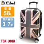 A.L.I ハードキャリー ADY キャリーケース スーツケース ADY-8123-24-BK ブラック TSAロック搭載 アジア・ラゲージ
