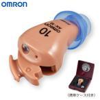 【非課税】オムロン デジタル式補聴器 イヤメイトデジタル AK-10 軽度難聴用