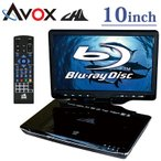 AVOX CHL 10インチ ポータブル BDプレーヤー フルセグチューナー搭載 ブルーレイディスクプレーヤー APBD-F1070HK