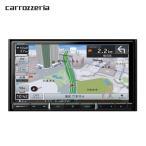 パイオニア カーナビ カロッツェリア 楽ナビ AVIC-RZ910 7V型HD チューナー・AV一体型
