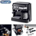 デロンギ コンビ コーヒーメーカー BCO410J-B ブラック