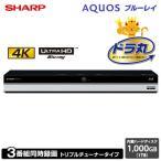 シャープ アクオス ブルーレイディスクレコーダー ドラ丸 1TB HDD内蔵 トリプルチューナー 3番組同時録画 4K対応 BD-UT1100