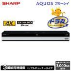 シャープ アクオス ブルーレイディスクレコーダー ドラ丸 3TB HDD内蔵 トリプルチューナー 3番組同時録画 4K対応 BD-UT3100