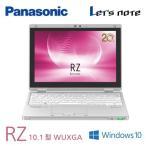 パナソニック Let's note RZ 10.1型 2in1 ノートパソコン タブレット LTE対応 SSD 128GB CF-RZ6DFFPR シルバー