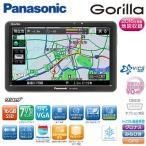 【即納】パナソニック 7V型 16GB SSD カーナビ ポータブルナビ ゴリラ ワンセグ内蔵 CN-G1000VD