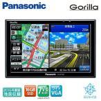 パナソニック 7型 16GB SSD カーナビ ポータブルナビ デカゴリラ7 ワンセグ内蔵 CN-GP750D