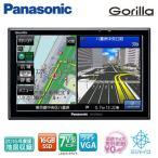 パナソニック 7型 16GB SSD カーナビ ポータブルナビ デカゴリラ7 ワンセグ内蔵 CN-GP755VD