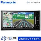 パナソニック 7V型ワイド SDカーナビ ストラーダ 200mmワイドモデル 地デジ内蔵 CN-RE03WD