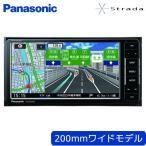 Panasonic ストラーダ SDカーナビステーション CN-RE04WD