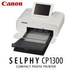 Canon キヤノン コンパクトフォトプリンター SELPHY CP1300 セルフィー CP1300-WH ホワイト