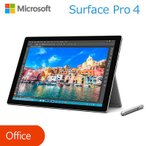 マイクロソフト Surface Pro 4 12.3インチ Windows タブレット 256GB Core i5 サーフェイス CR3-00014