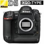 ニコン デジタル一眼レフカメラ D5 XQD-Type ボディ 単体 D5-XQD-Type XQDカード ダブルスロット仕様モデル