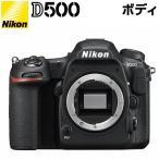 ニコン デジタル一眼レフカメラ ボディ 単体 D500