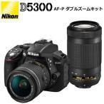 ニコン デジタル一眼レフカメラ D5300 AF-P ダブルズームキット D5300-AF-P-WZK