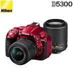 ニコン デジタル一眼レフカメラ D5300 ダブルズームキット2 D5300WZOOMKITRD2 レッド