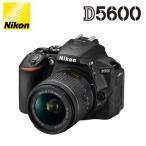 ニコン デジタル一眼レフカメラ D5600 Nikon 18-55 VR レンズキット D5600-18-55-VR-BK