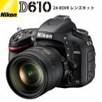 ニコン デジタル一眼レフカメラ D610 24-85 VR レンズキット D610LK24-85