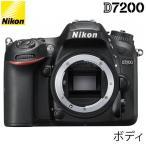 ニコン デジタル一眼レフカメラ D7200 ボディ D7200