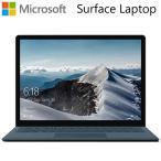 マイクロソフト 13.5インチ ノートパソコン Surface Laptop DAG-00109 コバルトブルー サーフェス ラップトップ