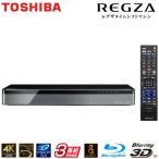 TOSHIBA REGZA ブルーレイレコーダー DBR-M2008