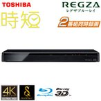 雅虎商城 - 東芝 レグザ ブルーレイディスクレコーダー 時短 500GB HDD内蔵 2番組同時録画 DBR-W507 4K対応