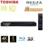 ショッピングブルーレイ 東芝 レグザ ブルーレイディスクレコーダー 時短 500GB HDD内蔵 2番組同時録画 4K対応 DBR-W508