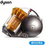 ダイソン 掃除機 DC48 タービンヘッド サイクロン式クリーナー DC48THSY アイアン/サテンイエロー
