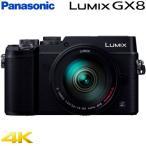 パナソニック ミラーレス一眼 デジタル一眼カメラ ルミックス GX8 高倍率ズームレンズキット DMC-GX8H-K ブラック