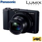 パナソニック デジタルカメラ コンパクトカメラ LUMIX ルミックス DMC-LX9 ブラック