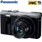 パナソニック デジタルカメラ コンパクトカメラ LUMIX ルミックス DMC-TZ85-S シルバー