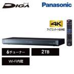 パナソニック ディーガ ブルーレイディスクレコーダー 2TB HDD内蔵 DMR-BRG2020