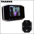 サンコー 自分で取り付けできる 玄関前自動録画ドアスコープカメラ DPHECAM3